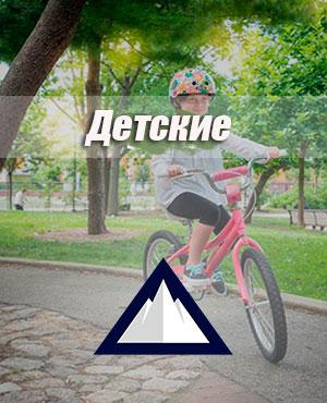 detskievelosipedifuji - Велосипеды FUJI Фуджи в России