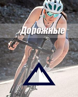 dorognievelosipedy - Велосипеды FUJI Фуджи в России