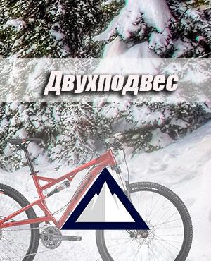 dvuhpodves - Велосипеды FUJI Фуджи в России