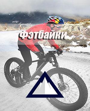 fetbaiky - Велосипеды FUJI Фуджи в России