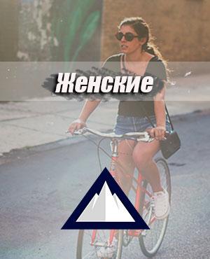 genskievelosipedyfuji - Велосипеды FUJI Фуджи в России