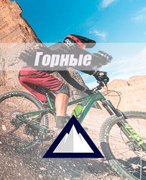 gornie - Велосипеды FUJI Фуджи в России