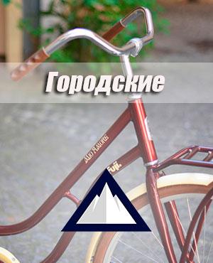 gorodskie - Велосипеды FUJI Фуджи в России