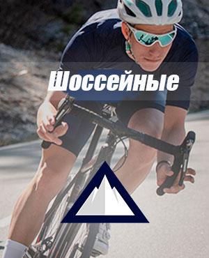 road - Велосипеды FUJI Фуджи в России