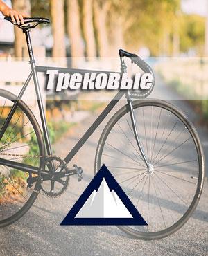 trekovie - Велосипеды FUJI Фуджи в России