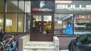 Sokolniki vyveska 300x169 - Велосипеды Fuji (Фуджи) в г. Москва