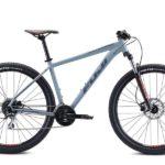 Nevada Cyan 1 150x150 - Велосипед Fuji 2021 MTB мод. Nevada 29 1.7 D (Hydraulic Disc)  A2-SL р. 21 цвет серый