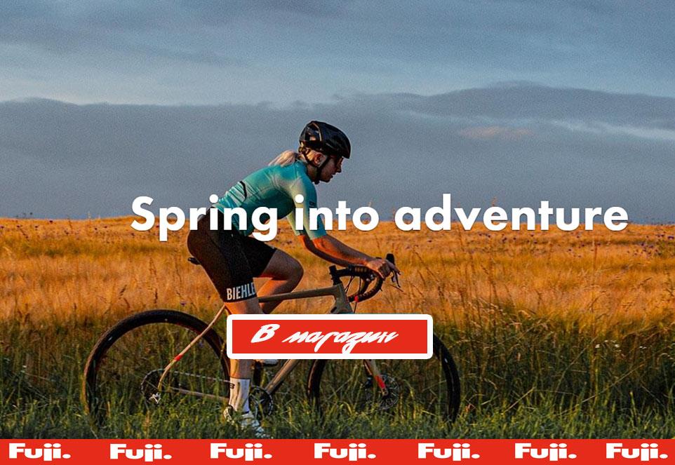 Velosipedy Fudzhi Fuji katalog - Велосипеды Fuji (Фуджи) в г. Шахты