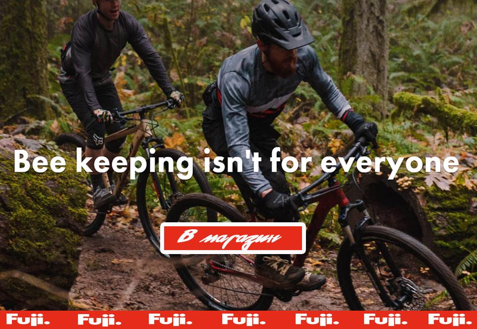 Velosipedy Fudzhi Fuji proizvodstvo YAponiya 1 - Велосипеды Fuji (Фуджи) в г. Шахты